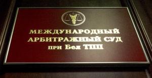 Адреса арбитражных судов в москве